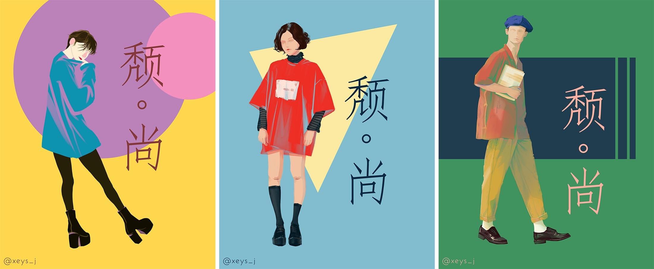 lazy fashion doodle illustration series