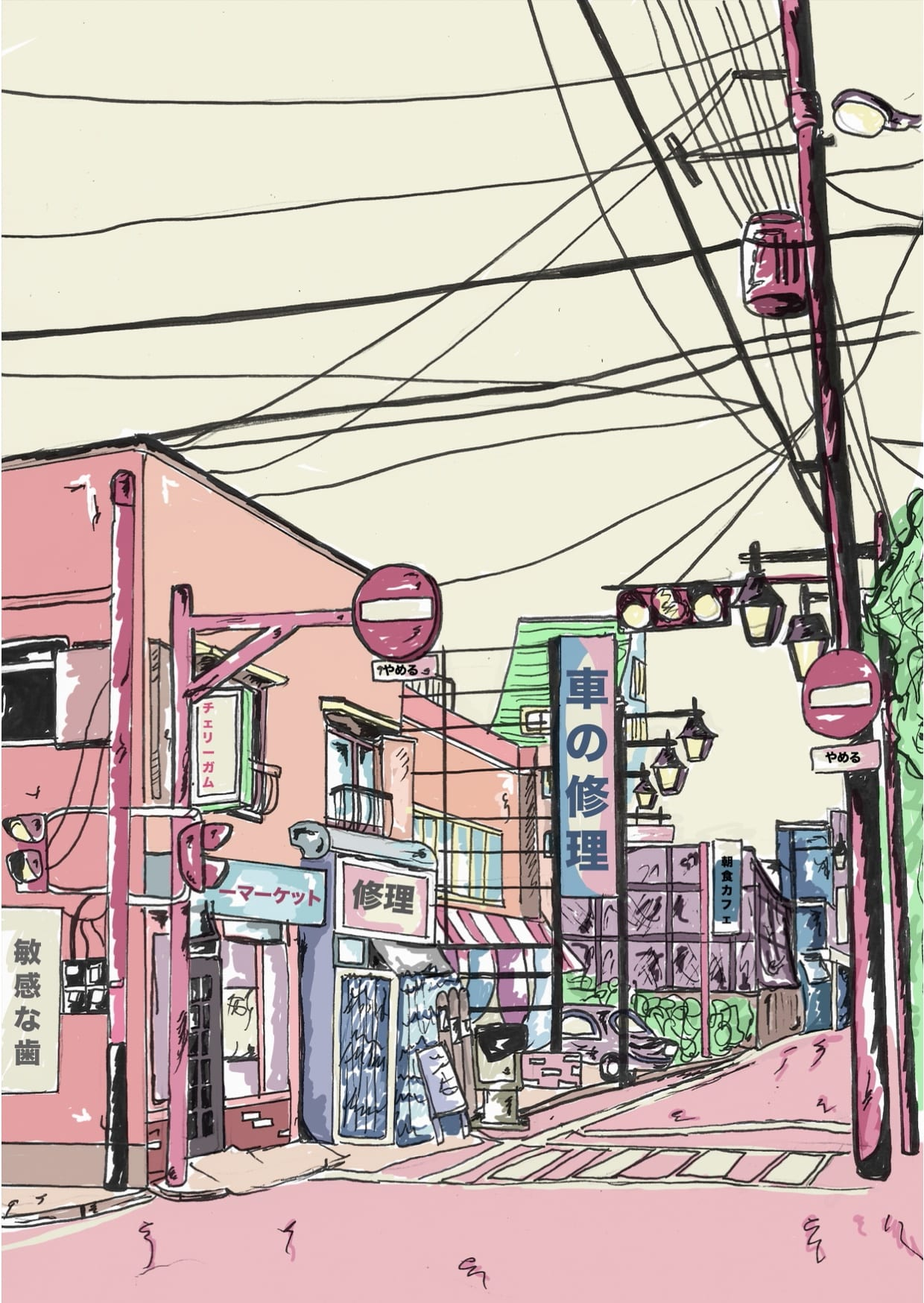 A backdrop from my project on the famous story of Hachiko the dog.